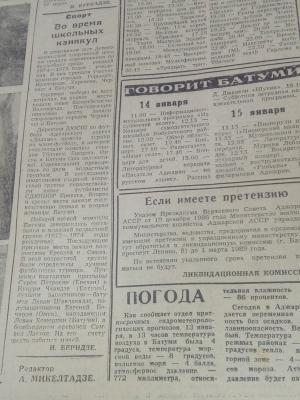 Доска бесплатных объявлений в Армении — 14220 объявлений 39424eefa37